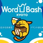 WordBash Kyoto Vol.1