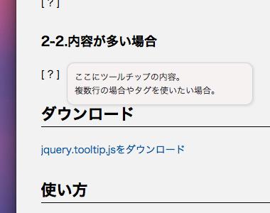 jquery.toolTip.js