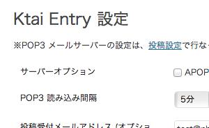 Ktai Entry