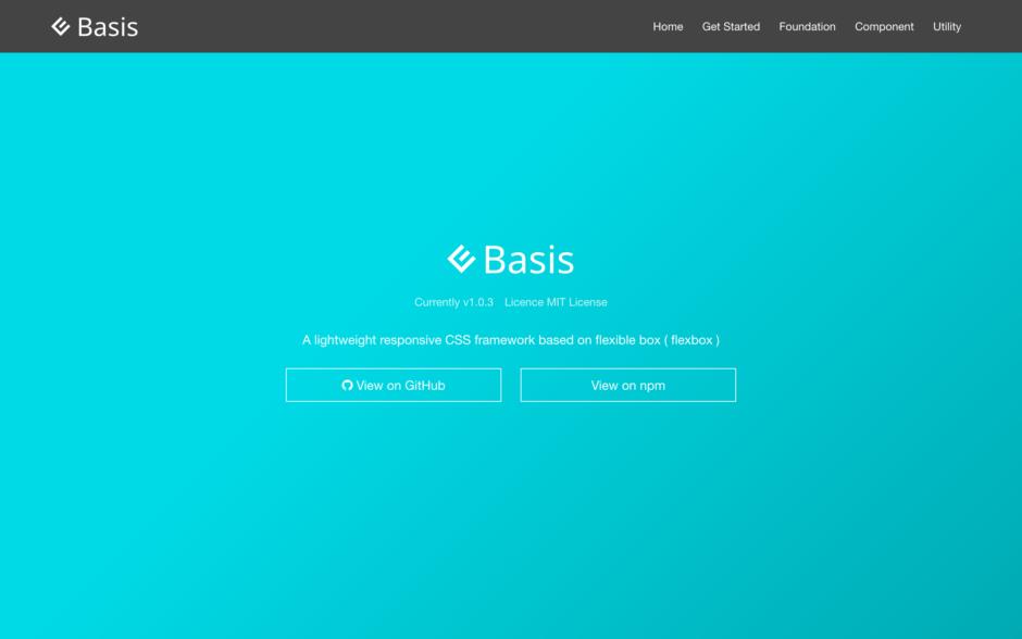 Basis Stylus 版ドキュメント https://getbasis.github.io/index.html